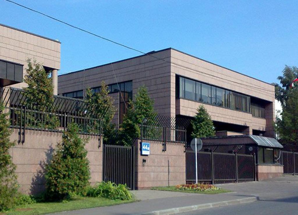 Посольство Кувейта в Москве