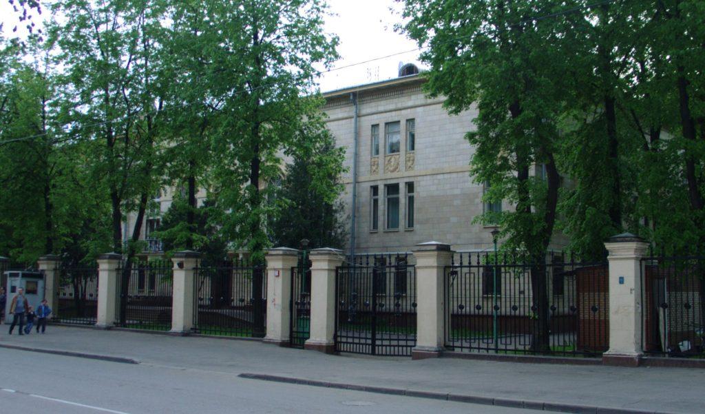 Посольство Ирака в Москве