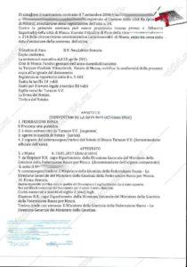 akkreditovannyi-perevod-italiya-zaverenie-konsulstvo