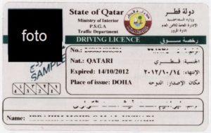 водительские права для катара
