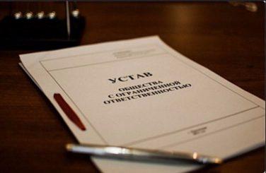 Учредительные документы для бизнеса в Катаре