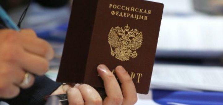 Оформить российское гражданство в Египте