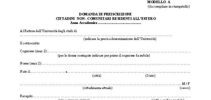 Modello A для Италии