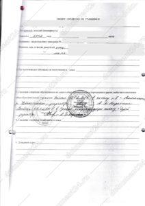 notarialno-zaverennaya-kopiya-lichnogo-dela-katar