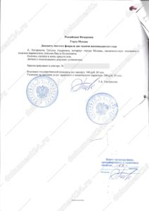 notarialnyi-perevod-arabskii-yazyk