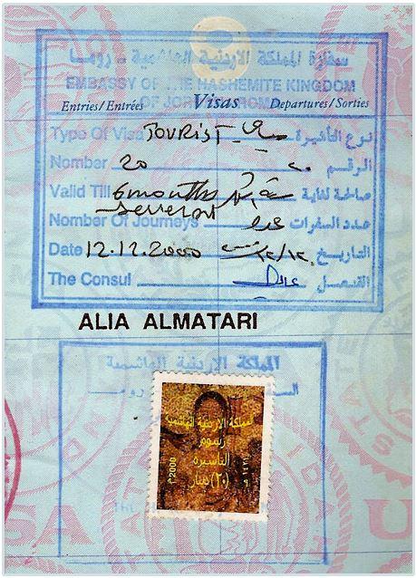 работа в Иордании, рабочая виза в иорданию