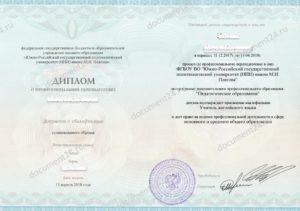 Diplom perepodgotovka kitay