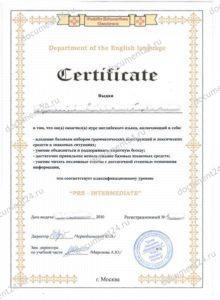 sertifikat prokhozhdeniye kursov kitay