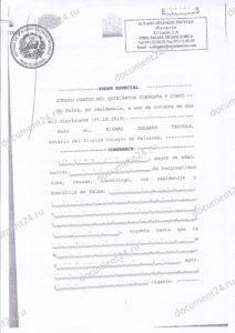 doverennost italyanskiy yazyk notarius