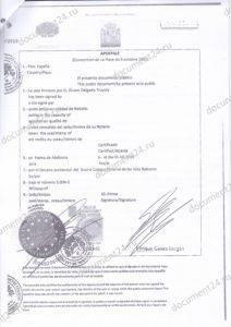 doverennost italyanskiy yazyk notarius apostil