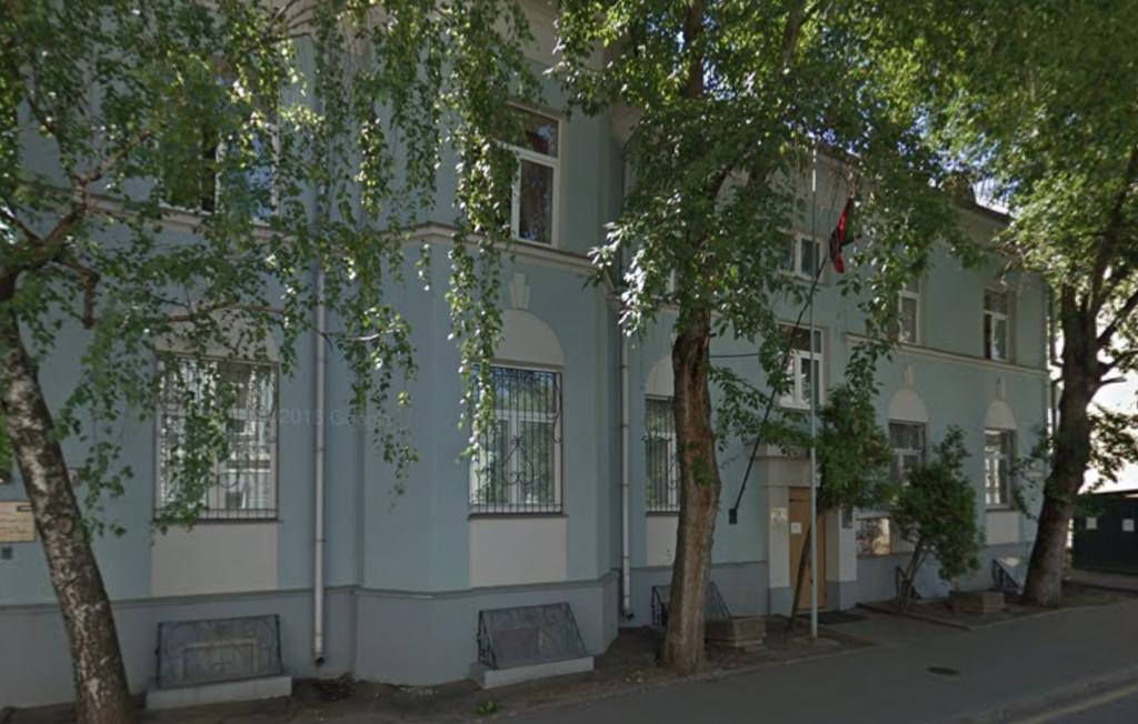 Посольство Судана в Москве