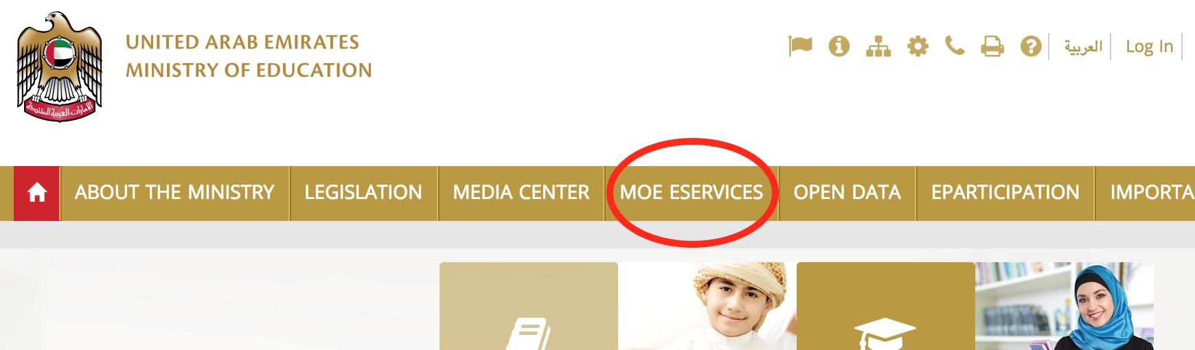 United Arab Emirates Ministry of Education