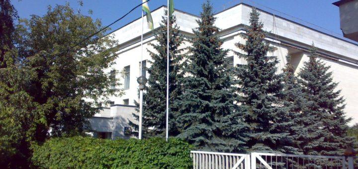 посольство Ливии