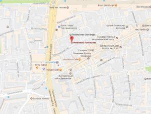 посольство Филиппин в Москве адрес
