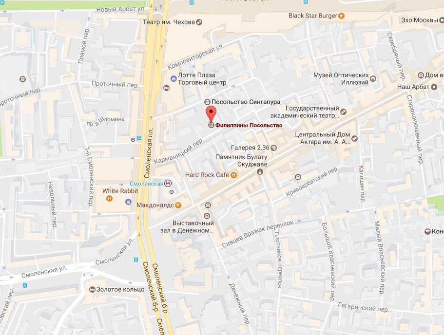 Водительские медицинские справки адреса в Москве Обручевский
