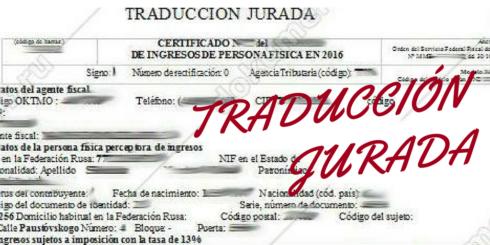 присяжный перевод в Испании