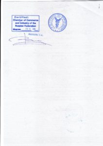 free-sale-certificate-taivan