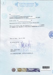 free-sale-certificate-zaverenie-taivan
