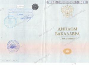 konsulskaya legalizatsiya original diploma mid