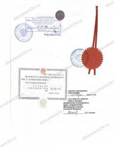 zaverenie sertifikata svobodnoi prodazhi mid