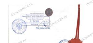 zaverenie-sertifikata-svobodnoi-prodazhi-mid-rf