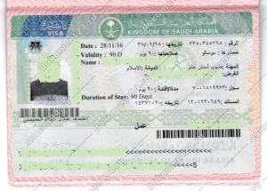 рабочая виза в саудовскую аравию