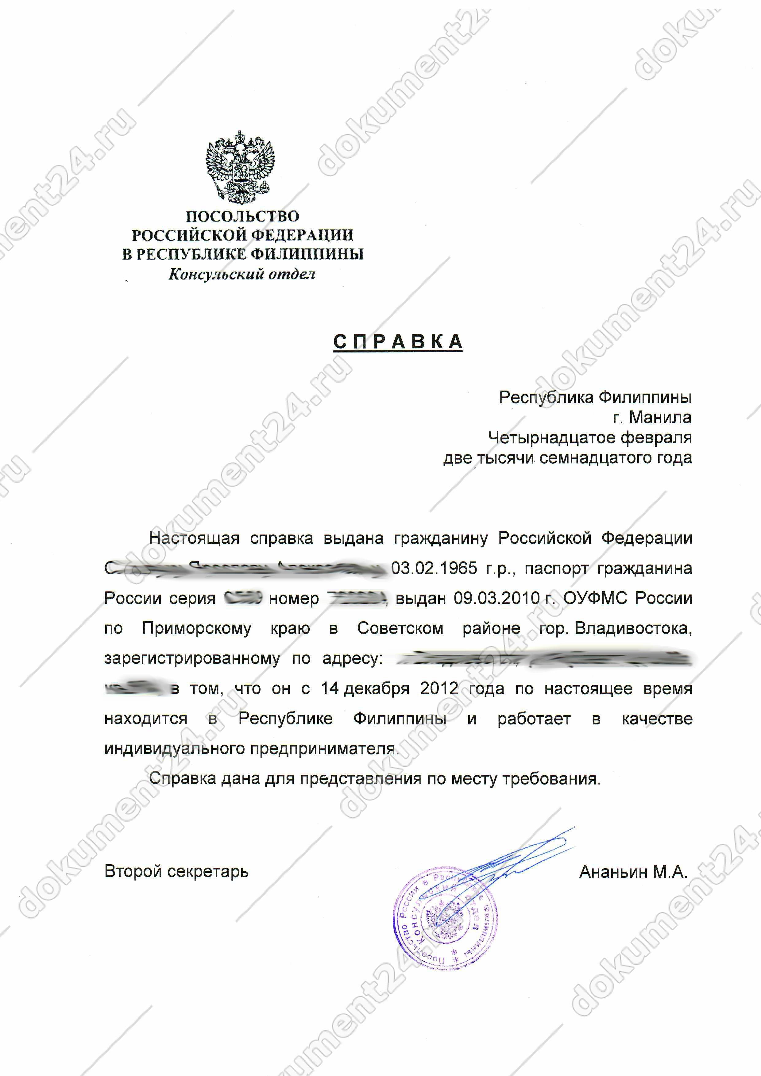 Медицинские книжки в Москве Некрасовка кржижановского