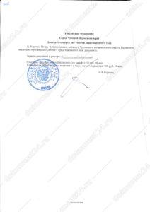notarialnaya doverennost kompaniya italiya