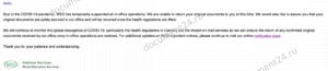 pismo wes kanada originaly dokumentov