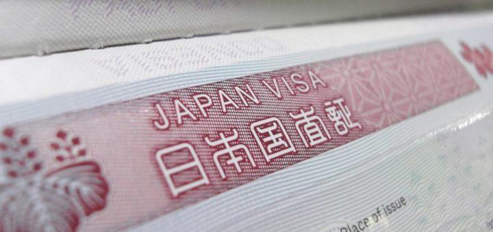 Долгосрочная виза в Японию