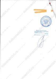 spravka-otsutstvie-braka-notarialnyi-perevod-arabskii-scaled