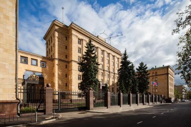 посольство чехии