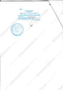 справка-об-судимости-из-консульства-Китая-нотариальная-копия