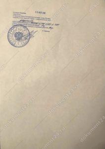 daktiloskopicheskaya-registratsiya-notarialnaya-kopiya