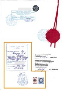 zaverenie diploma posolstvo egipta