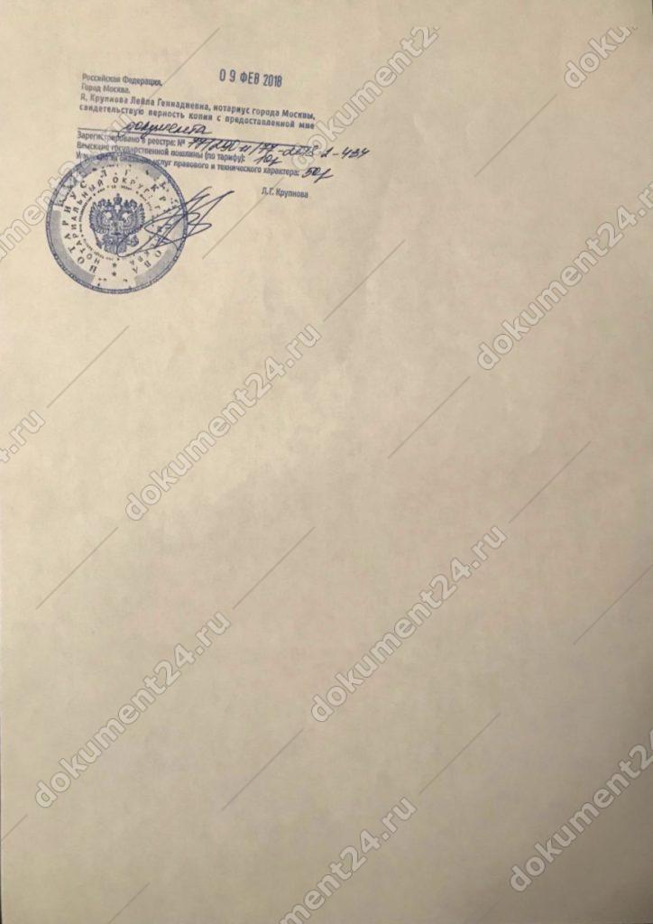 дактилоскопическая карта копия