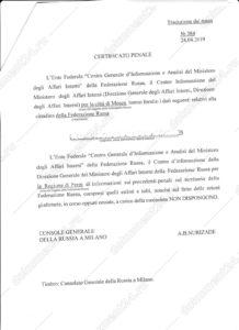 spravka otsutstvie sudimost konsulstvo rf italiya