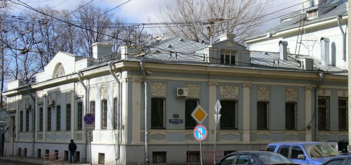 Посольство Туниса в Москве