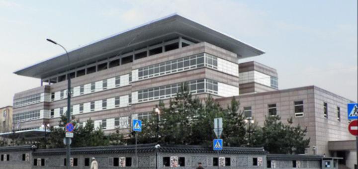 Посольство Кореи