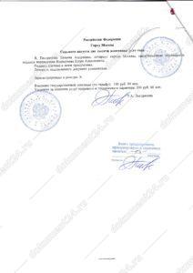 Заверение перевода свидетельства о заключении брака для Кувейта