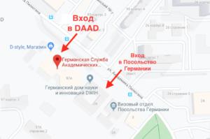 moskovskiy daad adres