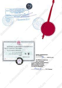 Консульская легализация аффидевит посольство ОАЭ