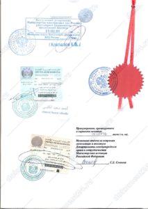 ministerstvo-inostrannykh-del-oae