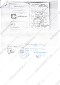 пенсионное удостоверение с заверением