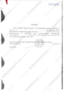 Driving-license-attestation-kuveit