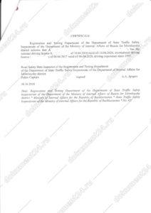 perevod-voditelskie-prava-kuveit