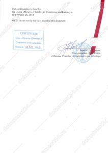 sertifikat-zdorovya-zavarenie-tpp