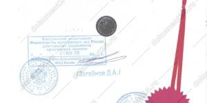 Driving license attestation для Кувейта МИД