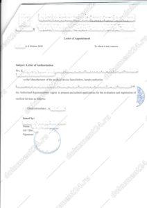 konsulskaya legalizatsiya pismo taivan