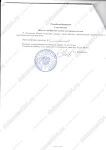 meditsinskaya-spravka-notarialnaya-kopiya-irak